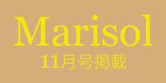 Marisol11月号