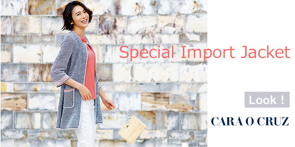 Special Import Jacket