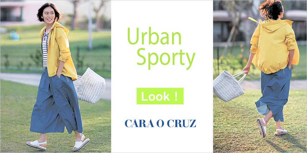 Urban Sporty