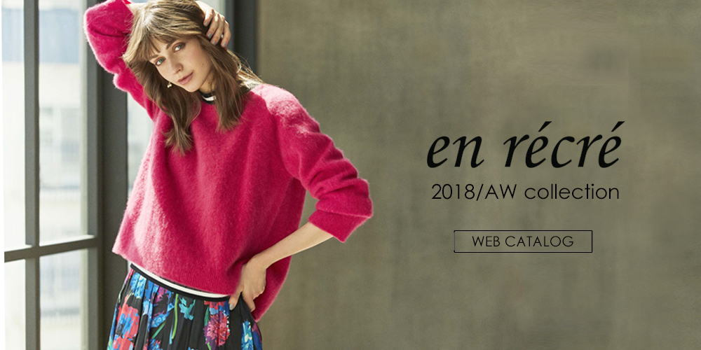 2018AW デジカタ