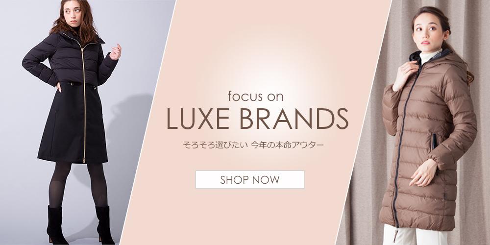 LUXE BRANDS