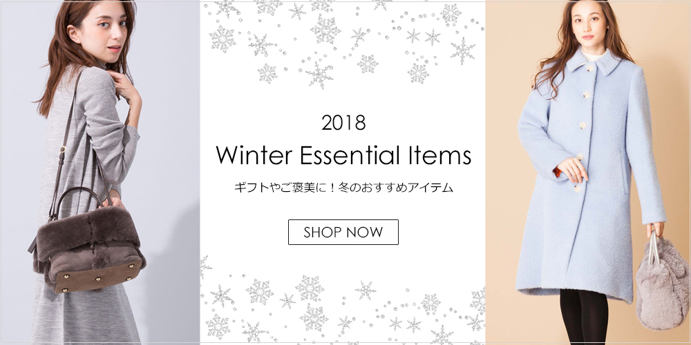 winter essential Items