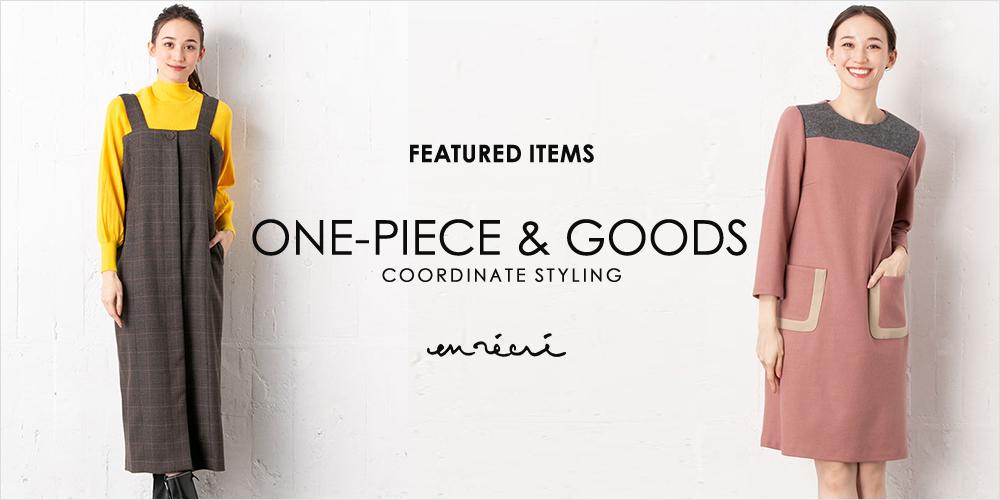 onepiece&goods