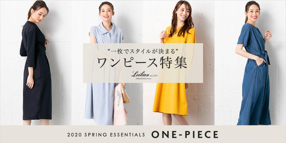 総合one-piece