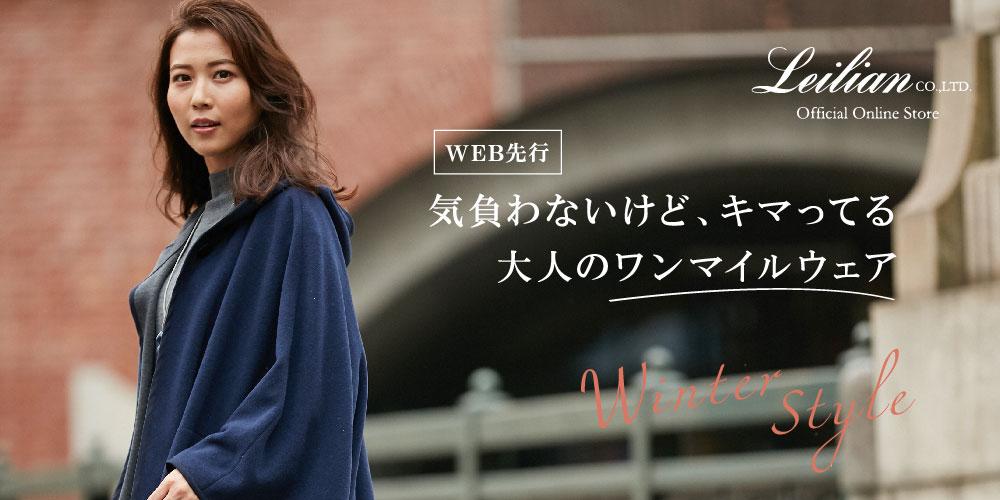 WEB先行LP