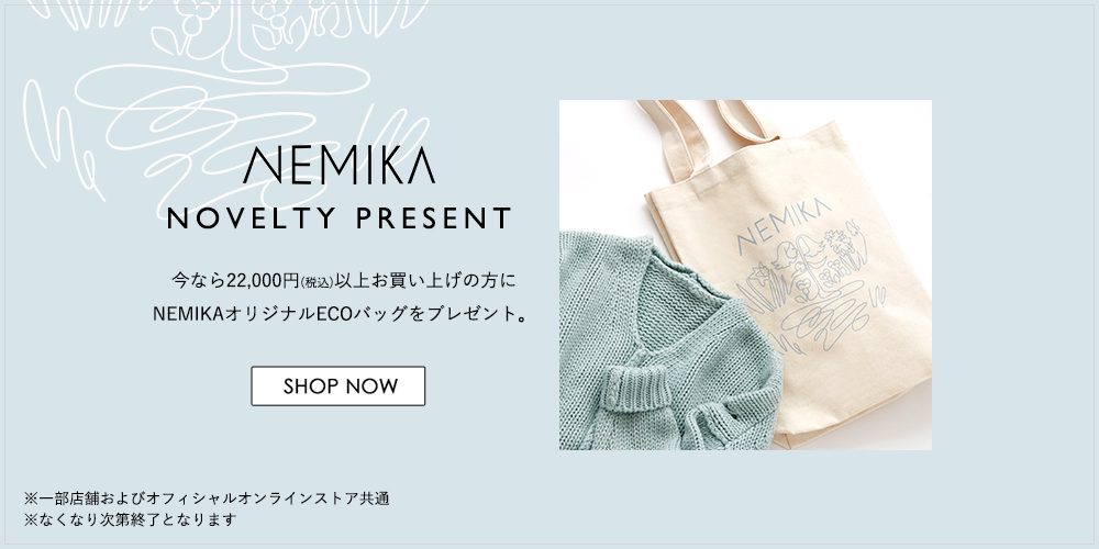 ecoバッグプレゼント