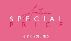 AUTUMN縲?SALE
