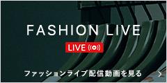 """LIVE"